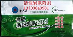 空气净化活性炭包